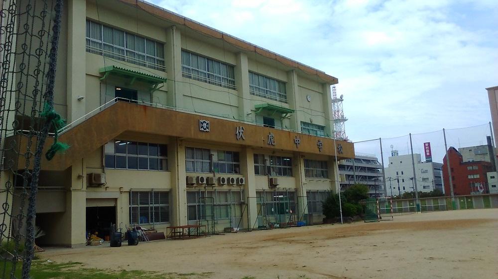 記事和歌山市立伏虎中学校 閉校のイメージ画像