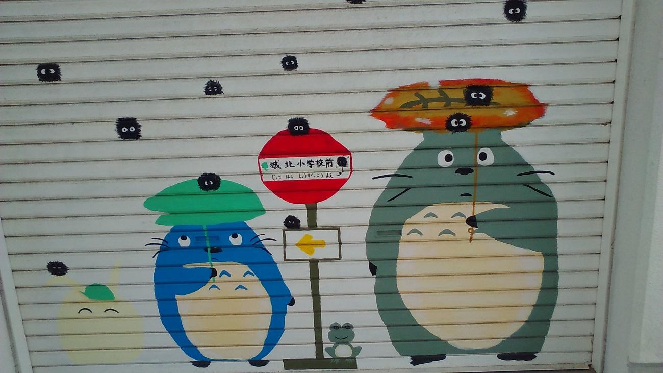 記事和歌山市立城北小学校 閉校のイメージ画像