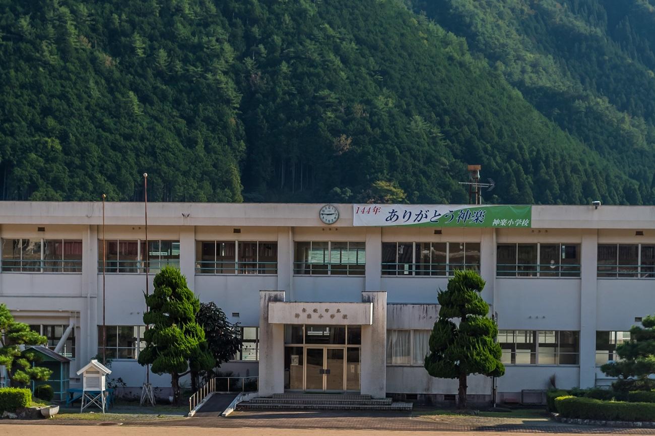 記事丹波市立神楽小学校 閉校のイメージ画像