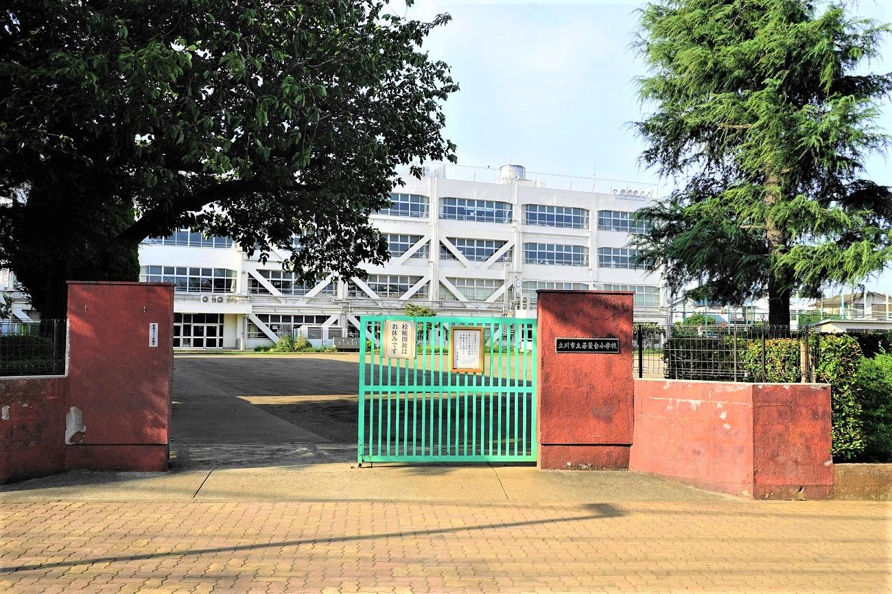 記事立川市立若葉小学校 閉校のイメージ画像