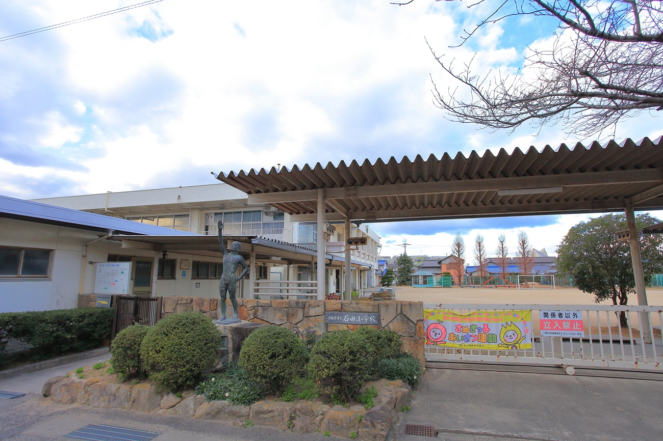 記事さぬき市立石田小学校 閉校のイメージ画像