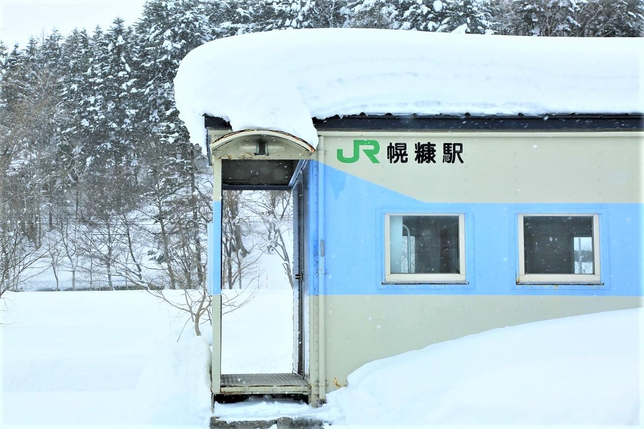 記事:留萌本線 幌糠駅 廃駅かのイメージ画像