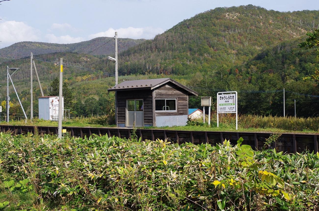 記事石北本線 旧白滝駅  廃駅のイメージ画像