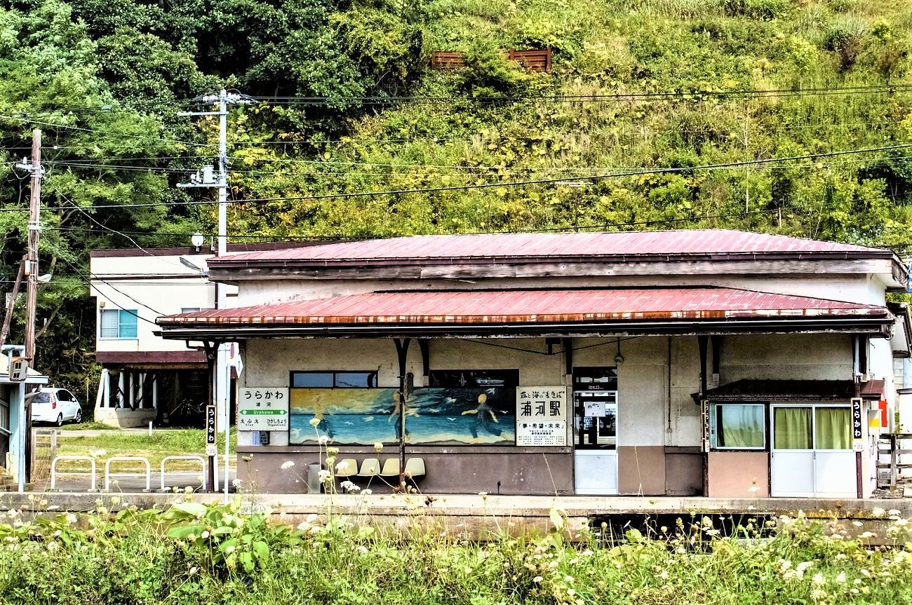 記事:日高本線 浦河駅 廃駅かのイメージ画像