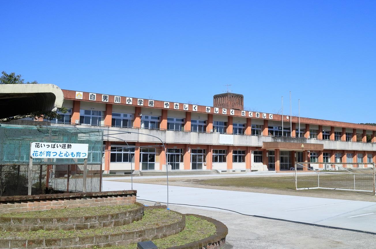 記事さつま町立白男川小学校 閉校のイメージ画像