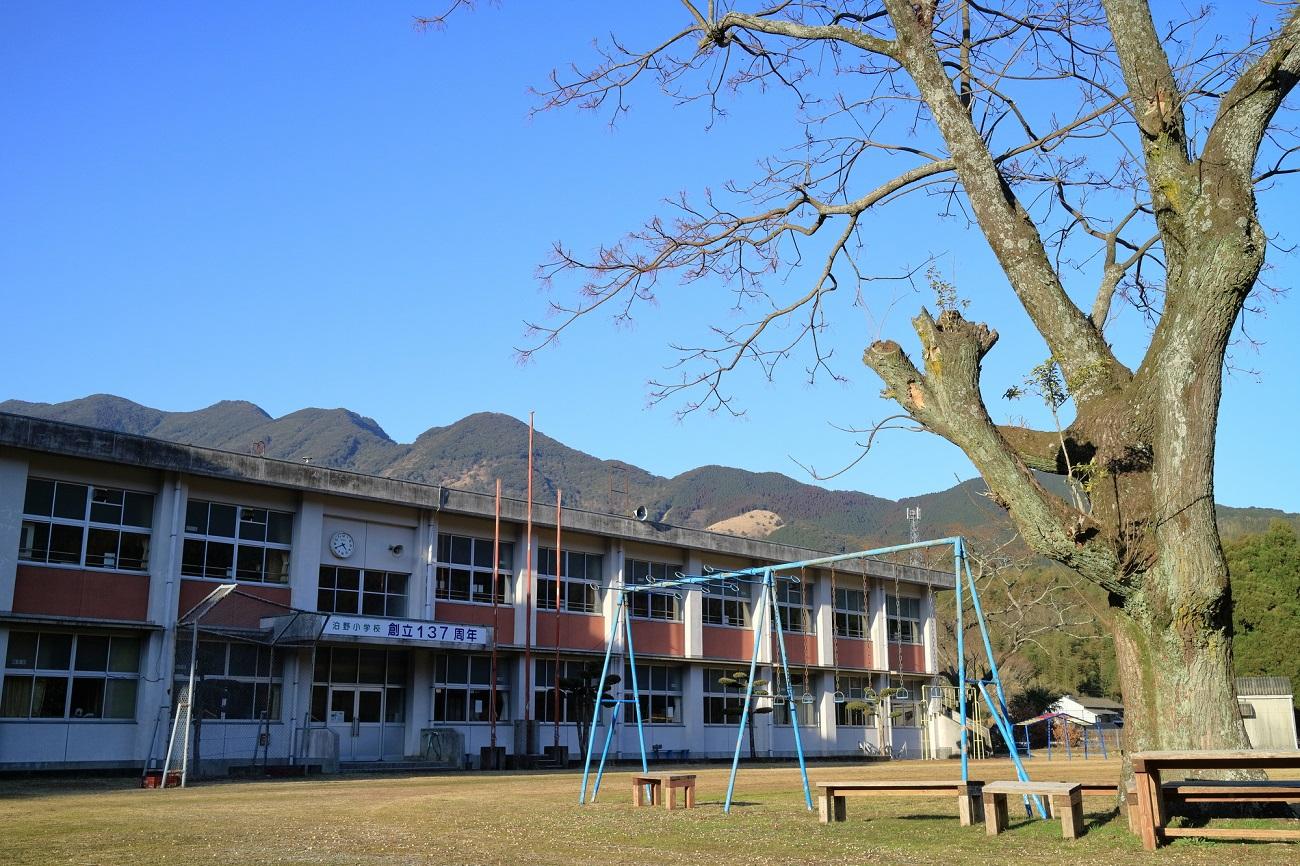 記事さつま町立泊野小学校 閉校のイメージ画像