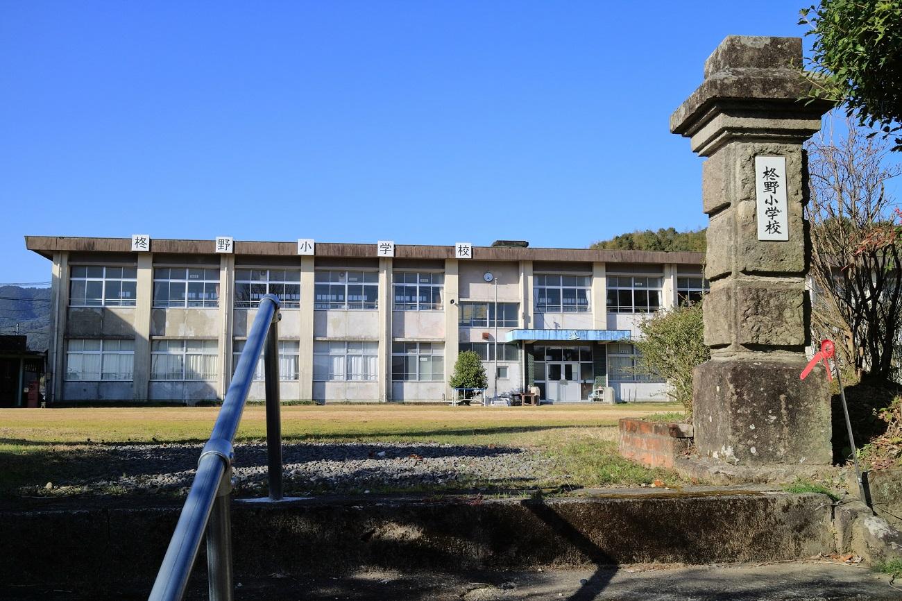 記事さつま町立柊野小学校 閉校のイメージ画像