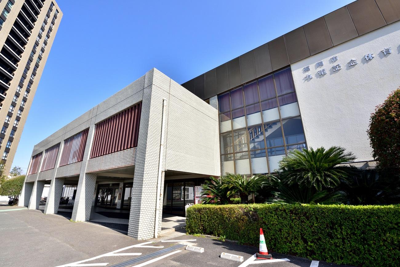 記事九電記念体育館 閉館のイメージ画像