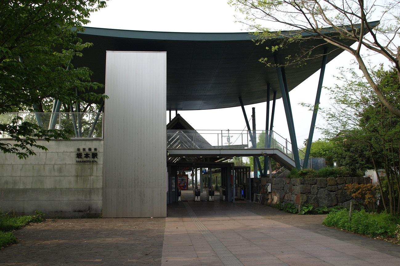 記事京阪大津線 坂本駅 名称変更のイメージ画像