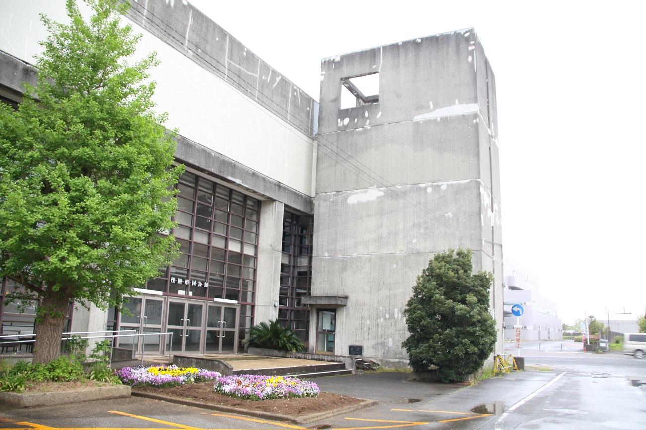 記事茂原市民会館 閉館のイメージ画像