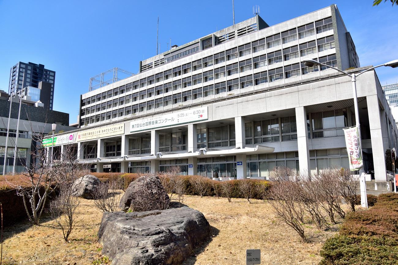 記事仙台市役所本庁舎 取壊/建替のイメージ画像