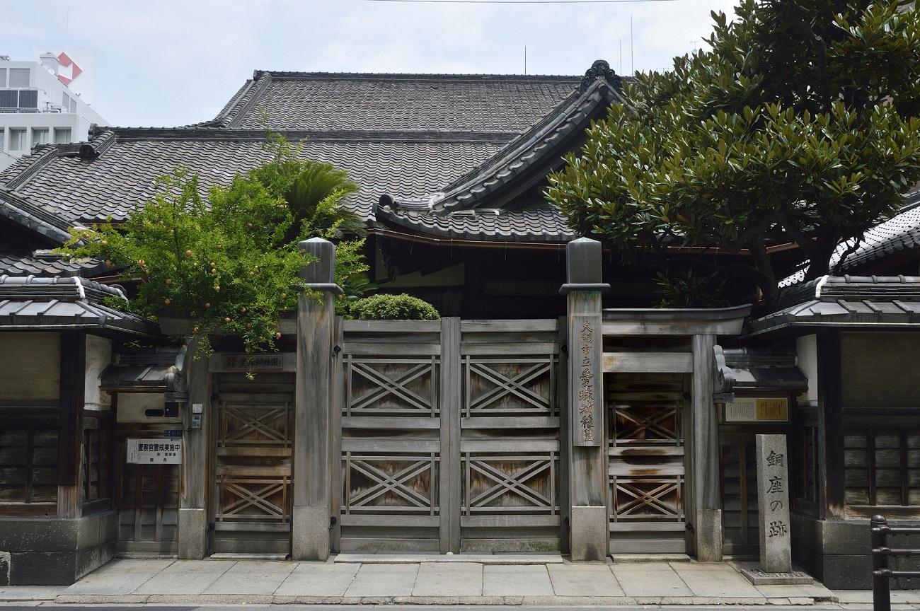 記事愛珠幼稚園園舎 建築疎開決定 その後取壊中止のイメージ画像