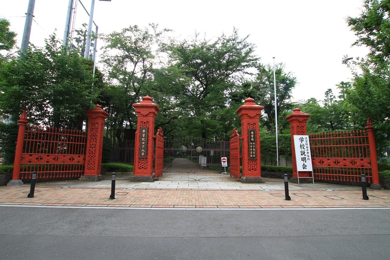記事学習院旧正門 移転のイメージ画像