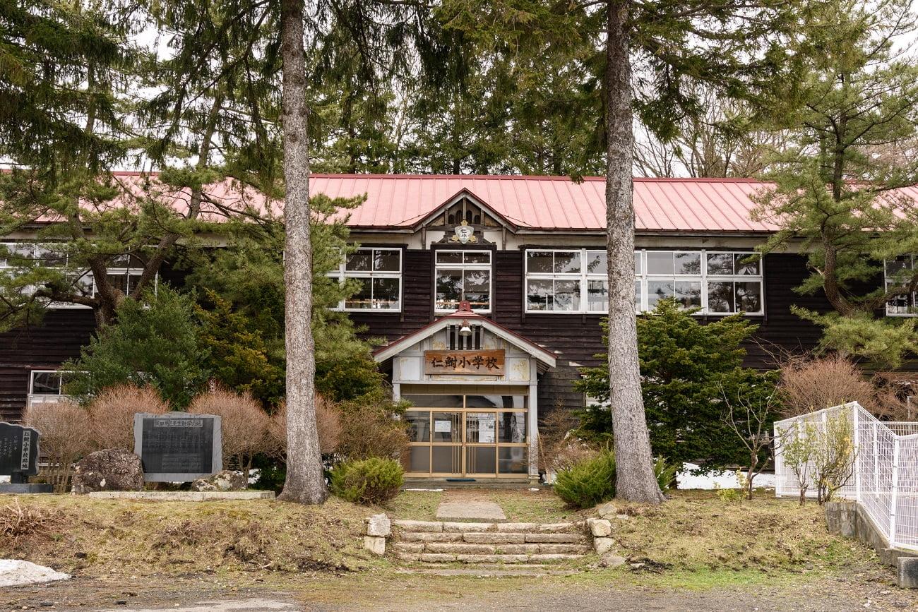 記事能代市立仁鮒小学校 閉校のイメージ画像