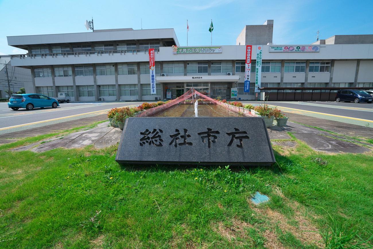 記事総社市役所本庁舎 取壊/建替のイメージ画像