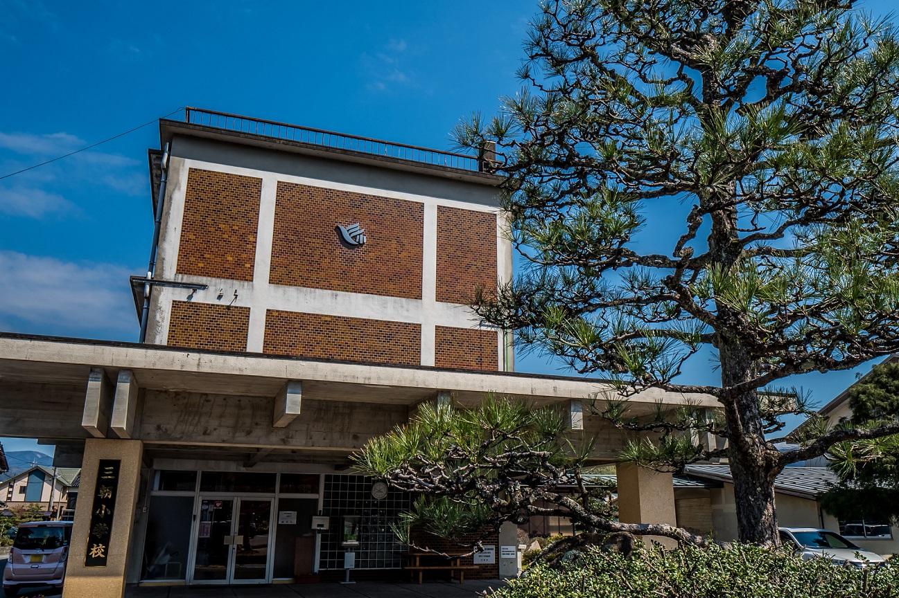 記事三朝町立西小学校 閉校のイメージ画像