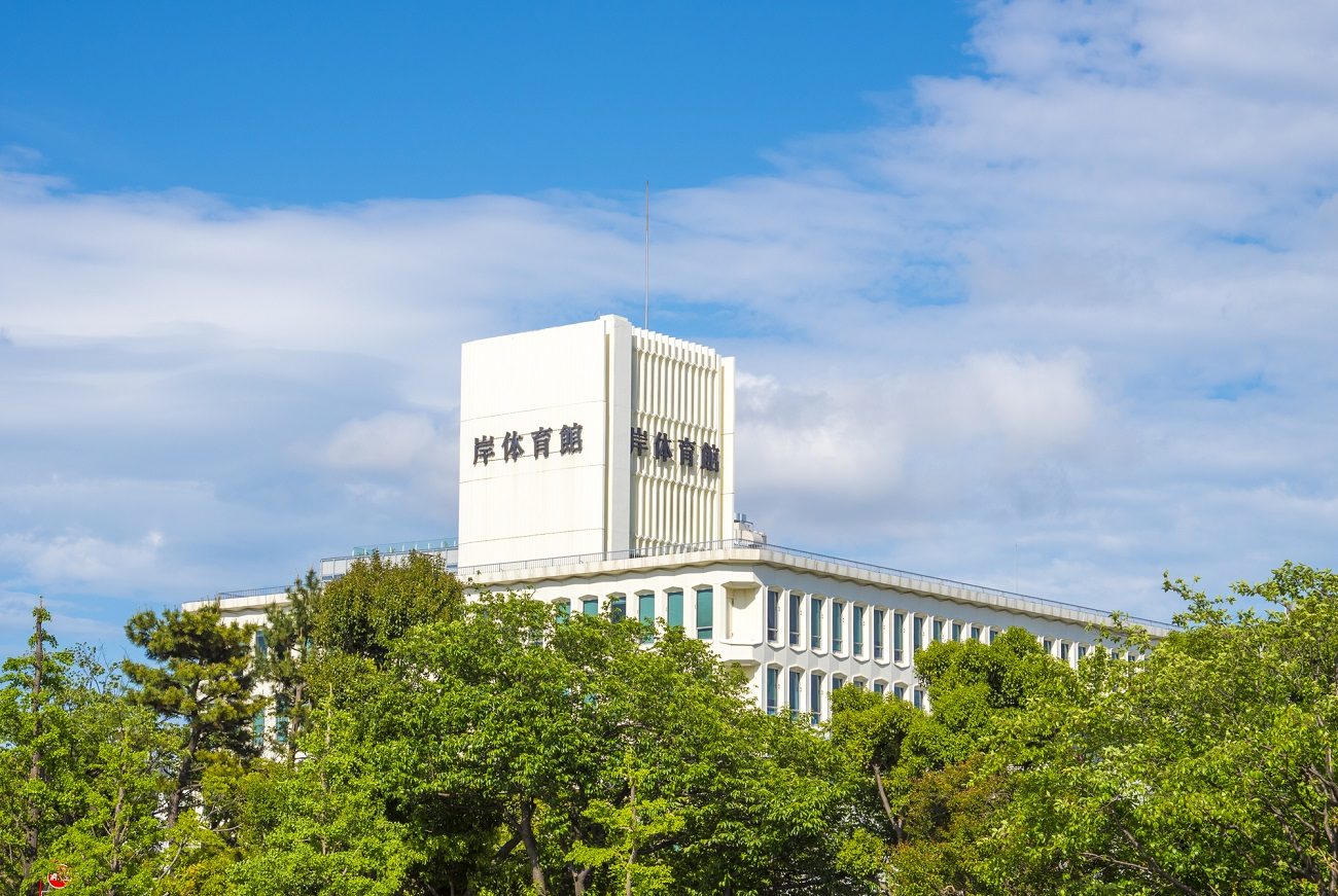 記事岸記念体育会館 閉館/解体のイメージ画像