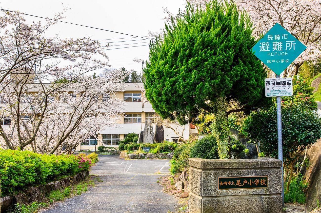 記事長崎市立尾戸小学校 閉校のイメージ画像