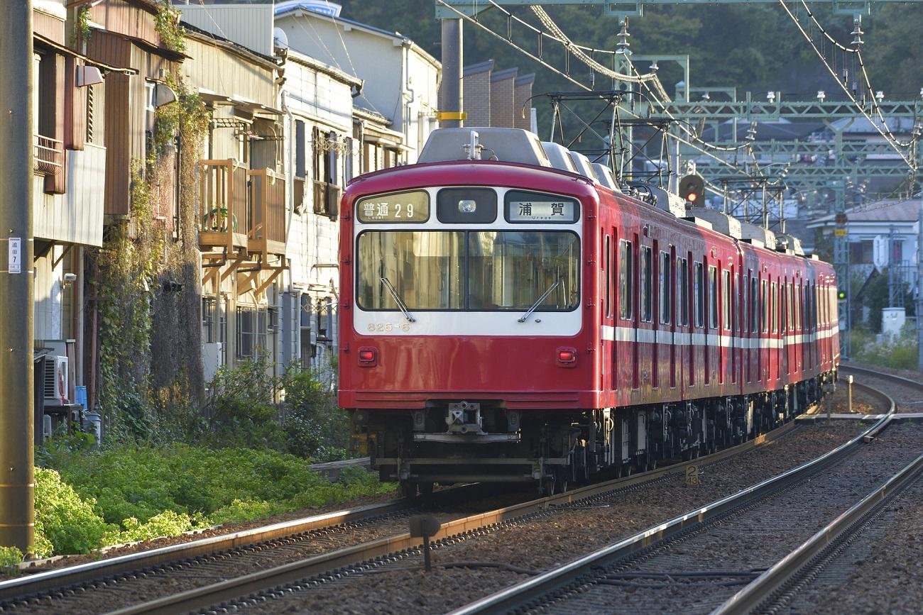 記事京浜急行電鉄 800形 運行終了のイメージ画像