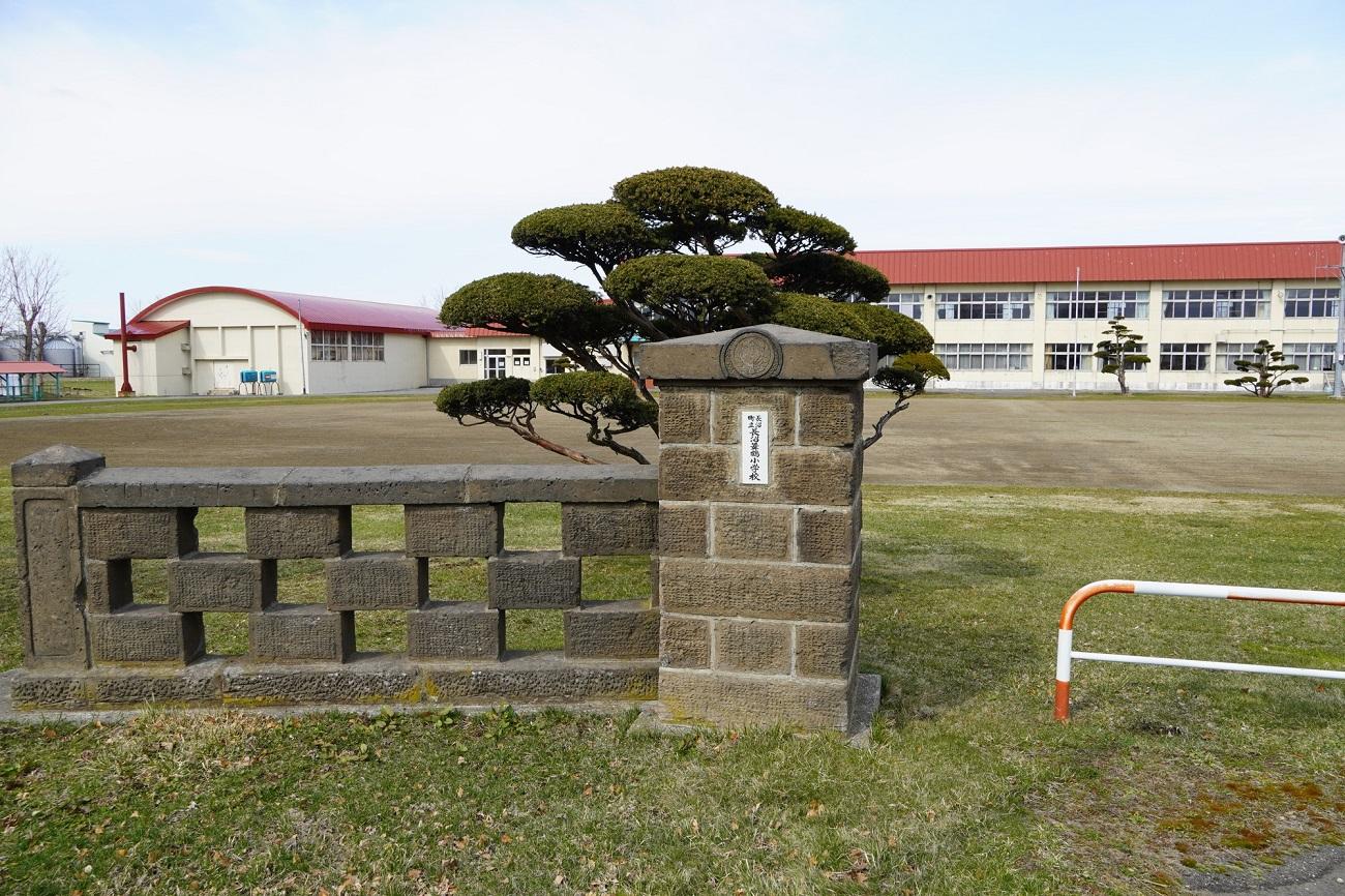 記事長沼町立長沼舞鶴小学校 閉校のイメージ画像