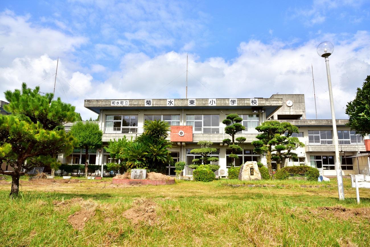 記事和水町立菊水東小学校 閉校のイメージ画像