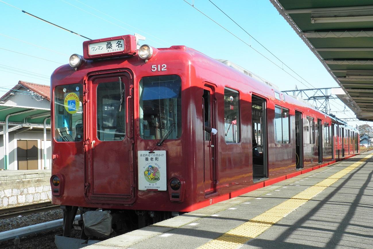 記事養老鉄道 610系D12編成 運行終了のイメージ画像