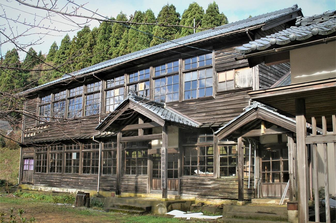 記事越前町立萩野小学校 笈松分校 閉校のイメージ画像