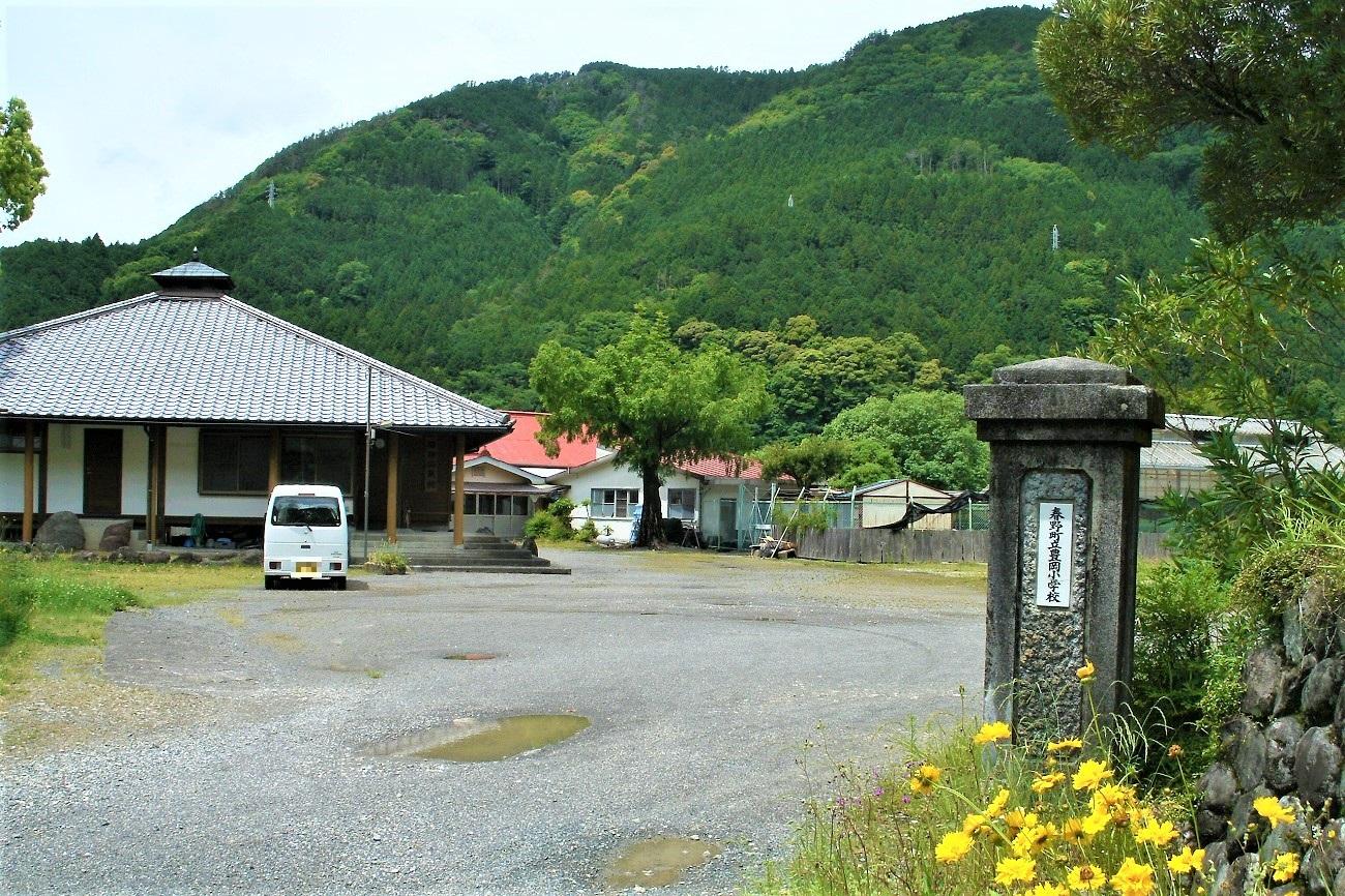 記事春野町立豊岡小学校 閉校のイメージ画像