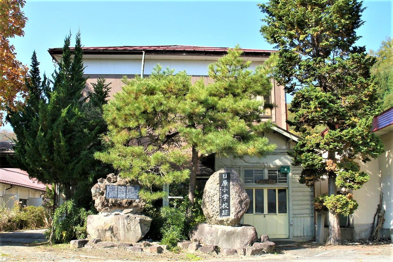 記事信州新町立日原小学校 閉校のイメージ画像