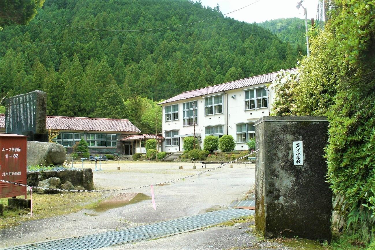 記事設楽町立豊邦小学校 閉校のイメージ画像