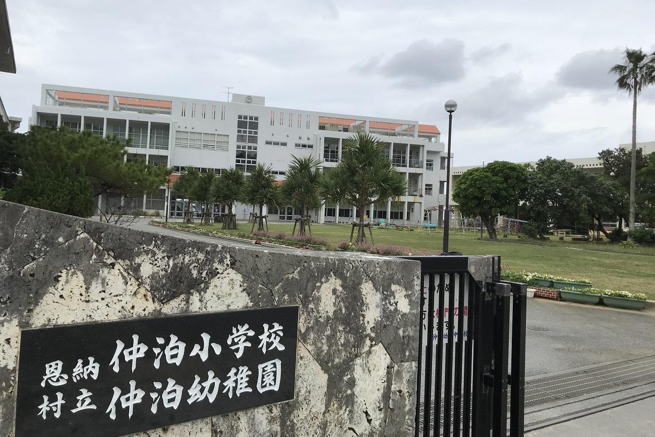 記事恩納村立仲泊中学校 閉校のイメージ画像