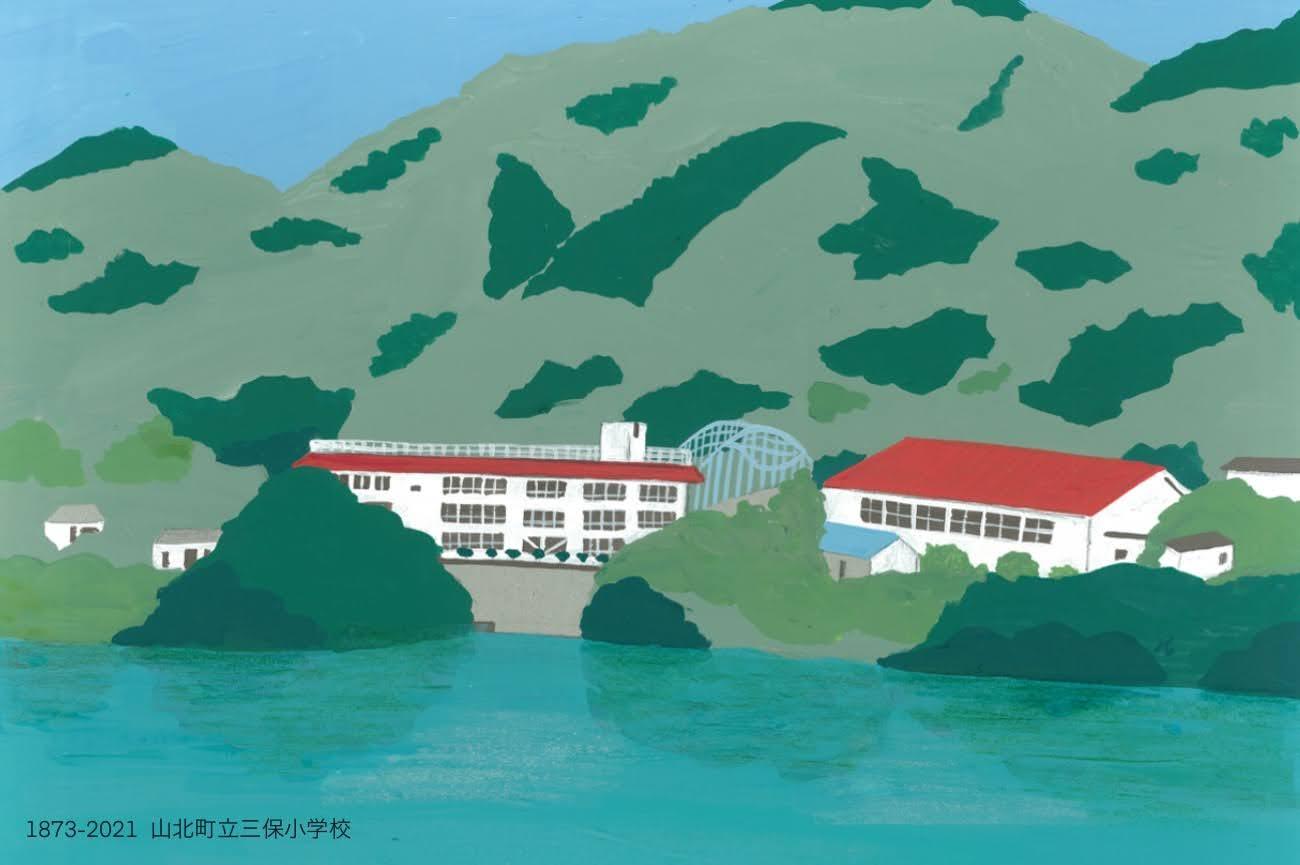 記事山北町立三保小学校 閉校のイメージ画像