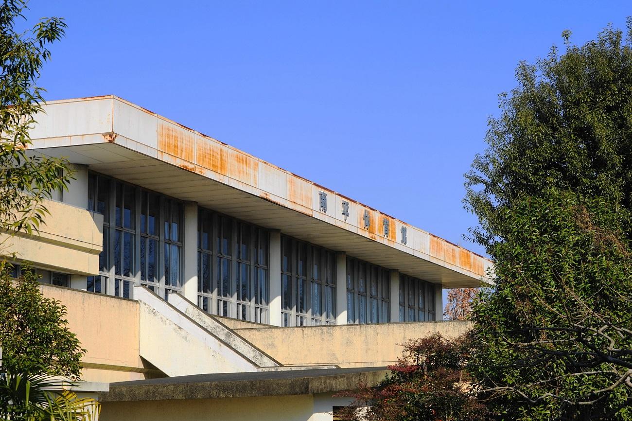 記事南平体育館 取壊/建替のイメージ画像