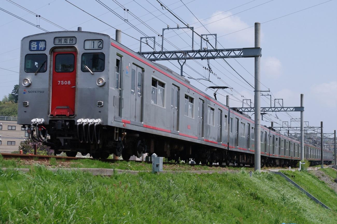 記事相鉄7000系 運行終了のイメージ画像