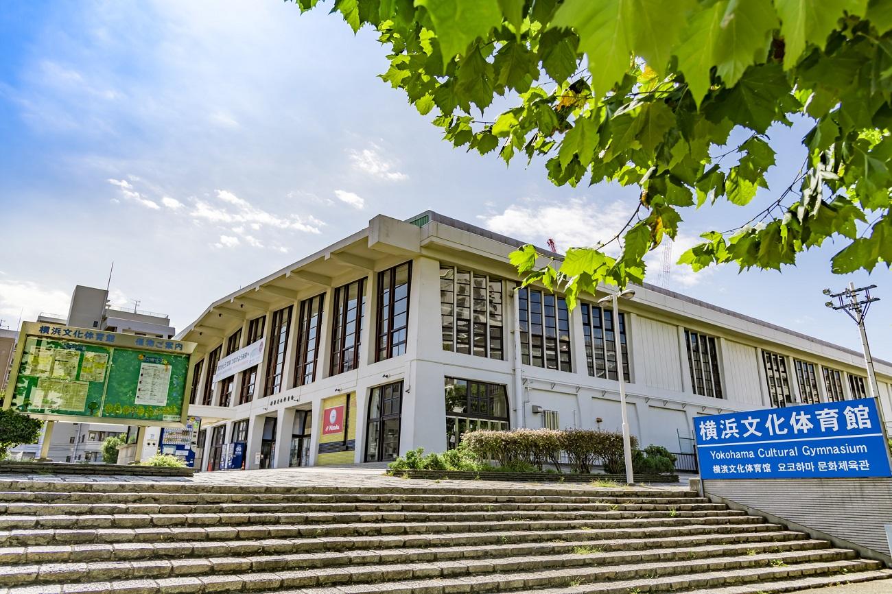 記事:横浜文化体育館 閉館/取壊のイメージ画像