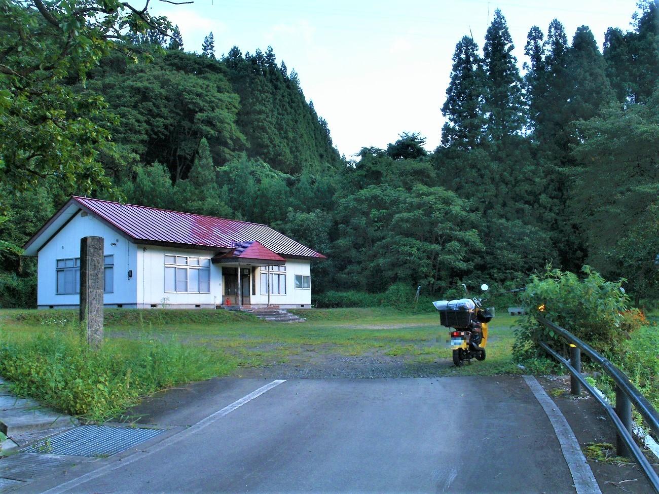 記事下郷町立江川小学校 小沼崎分校 閉校のイメージ画像