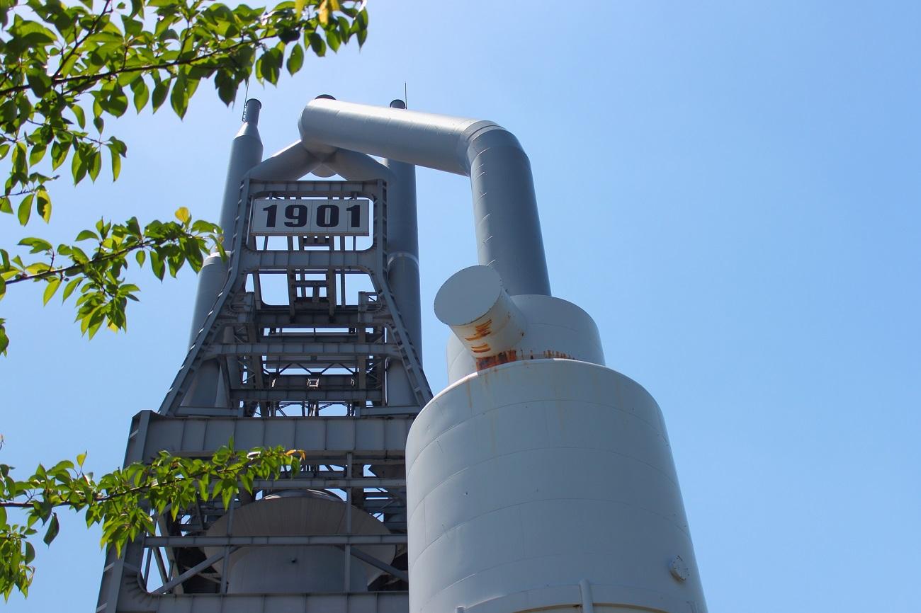 記事八幡製鉄所 名称変更のイメージ画像