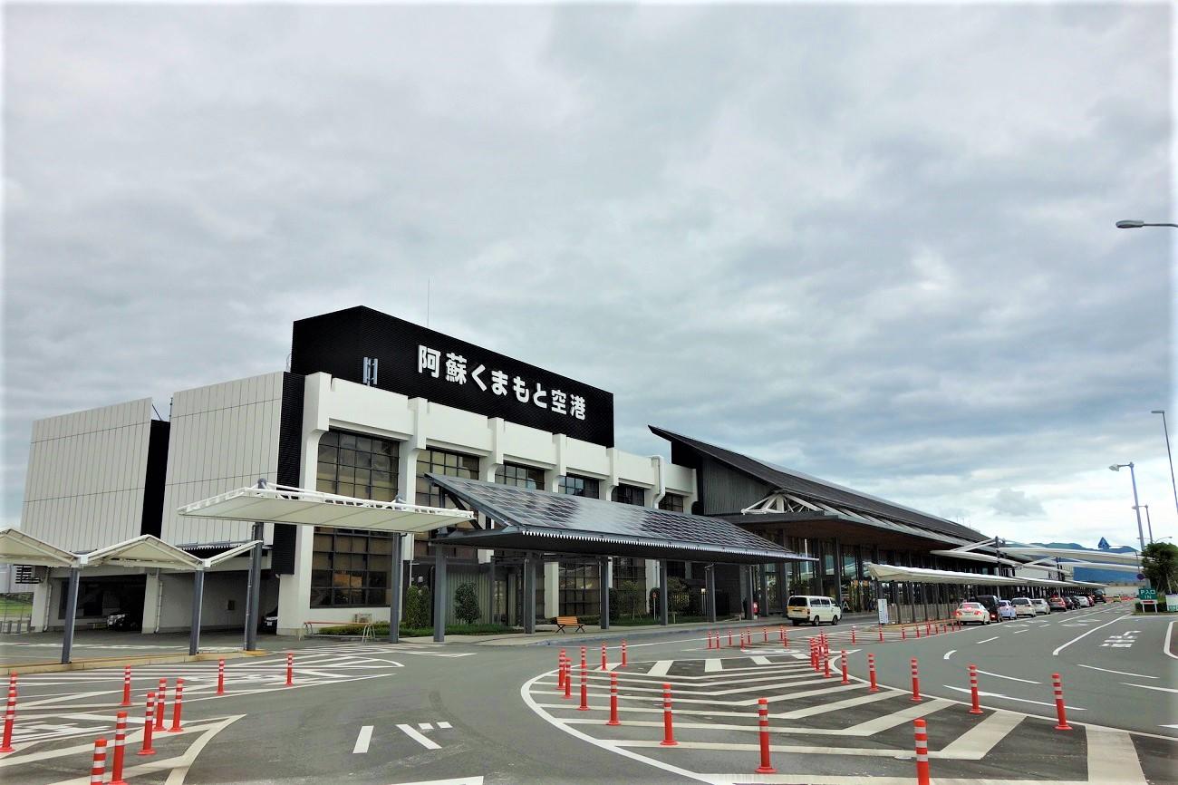 記事阿蘇くまもと空港_国内線ターミナルビル 閉館のイメージ画像