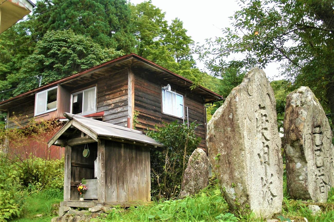 記事米沢市立関小学校 高湯分校 休校のイメージ画像