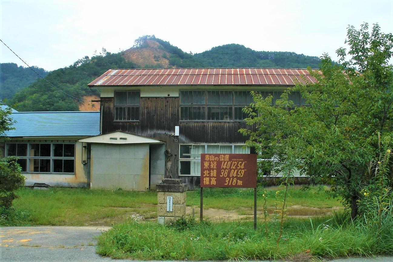 記事上山市立本庄小学校赤山分校 閉校のイメージ画像