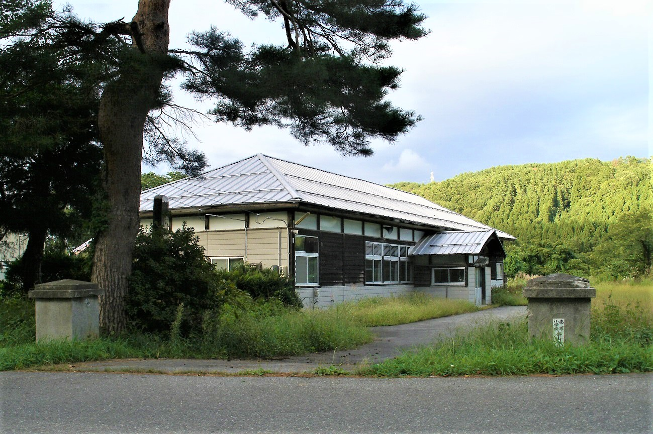 記事米沢市立南原小学校 李山分校 休校のイメージ画像