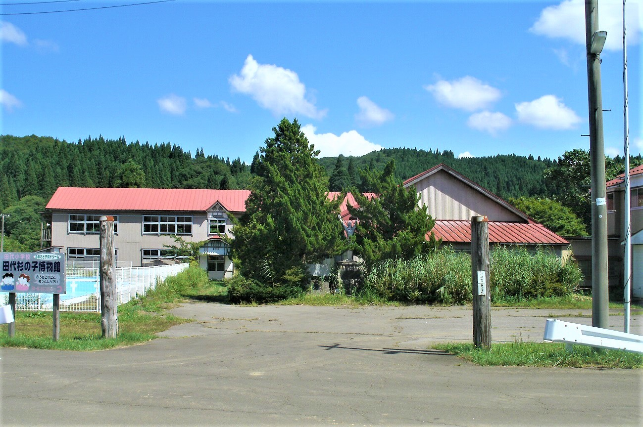 記事二ツ井町立田代小学校 閉校のイメージ画像