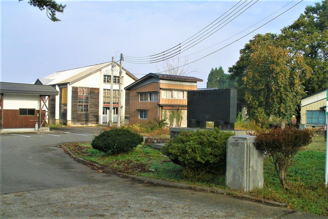記事中仙町立鶯野小学校 閉校のイメージ画像