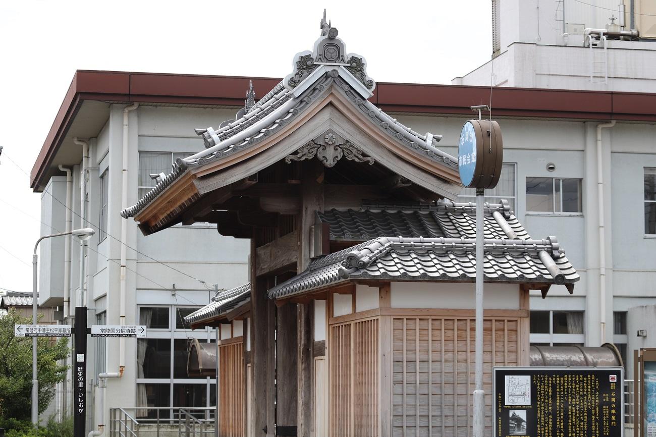 記事石岡市民会館 閉館/建替のイメージ画像