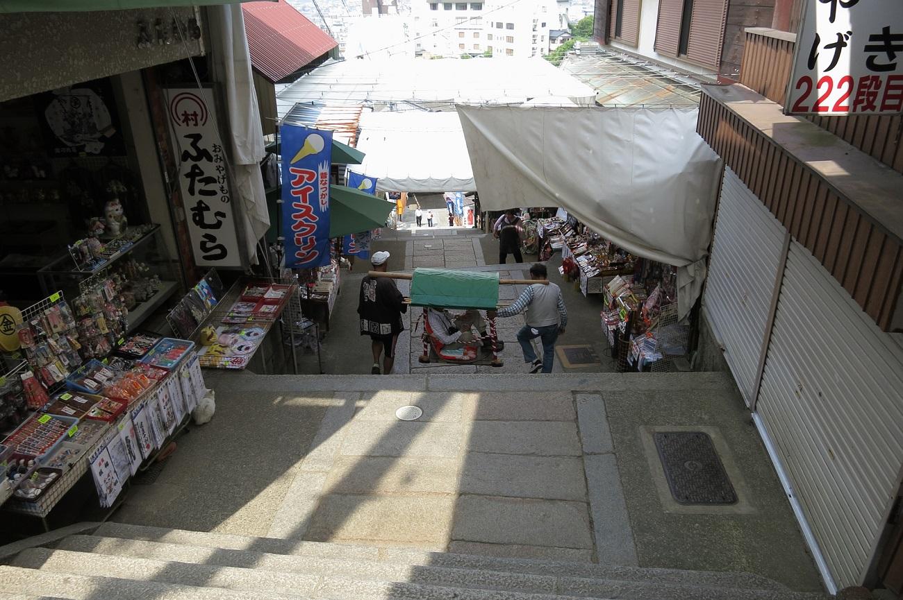 記事金比羅宮参道 石段かご 廃業のイメージ画像