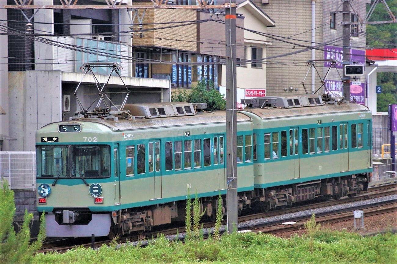 記事京阪石山坂本線 80型塗装 700形 運行終了のイメージ画像