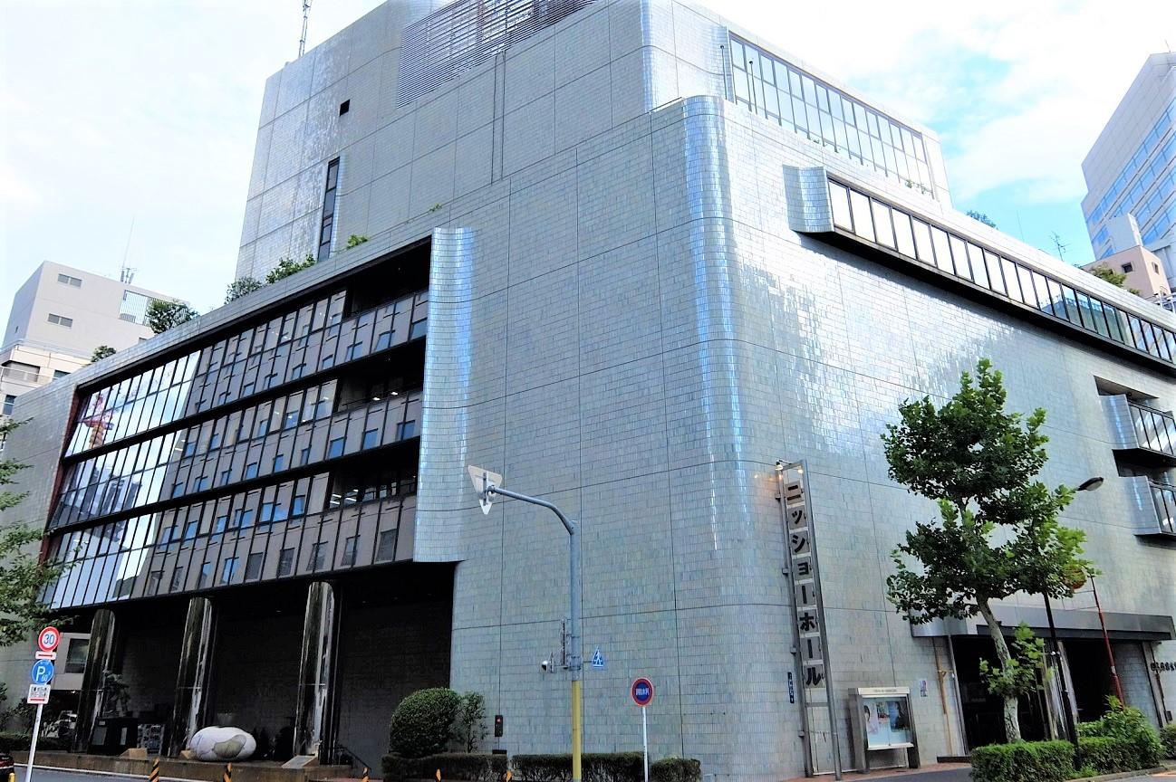 記事日本消防会館[ニッショーホール] 閉館/取壊のイメージ画像