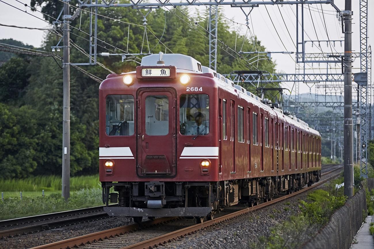 記事近畿日本鉄道 鮮魚列車 運行終了のイメージ画像