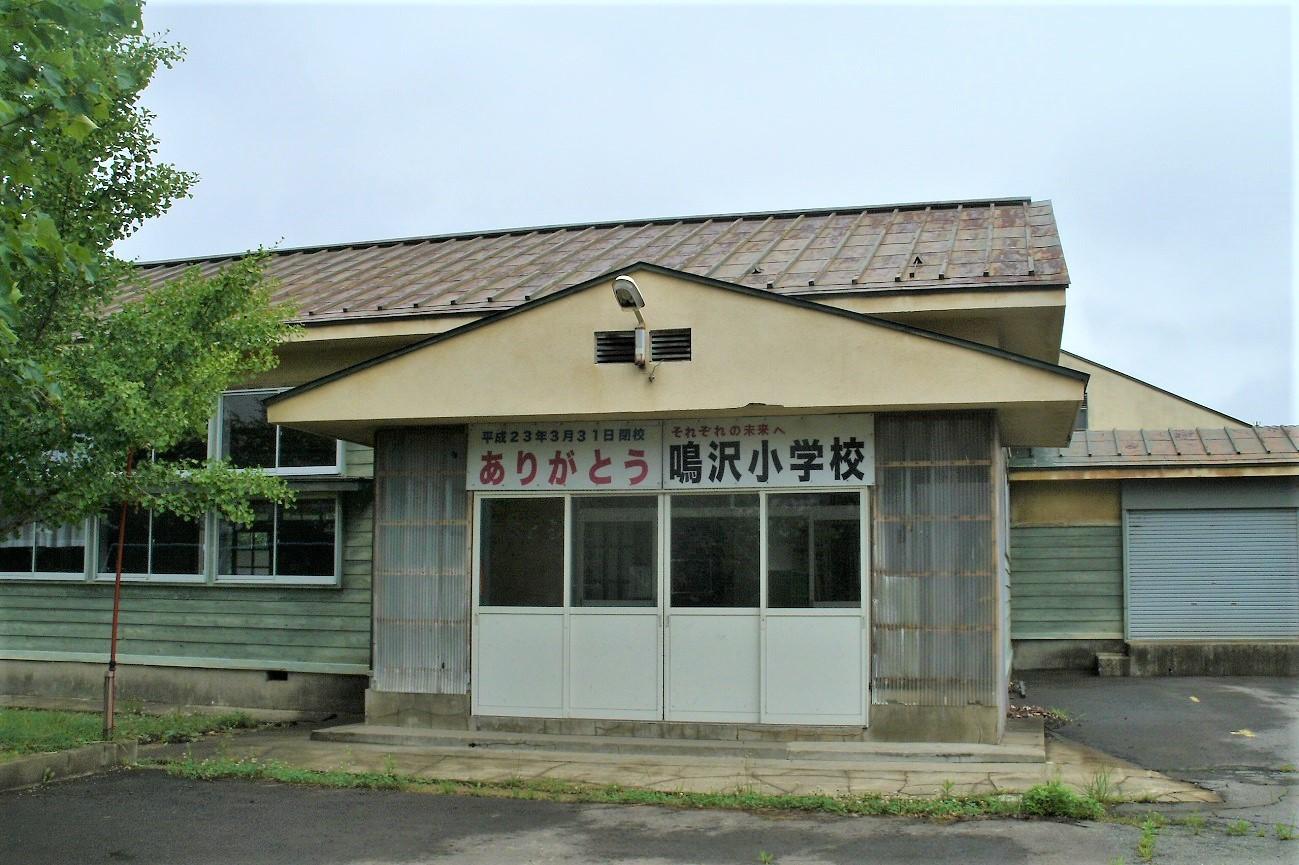 記事鰺ヶ沢町立鳴沢小学校 閉校のイメージ画像