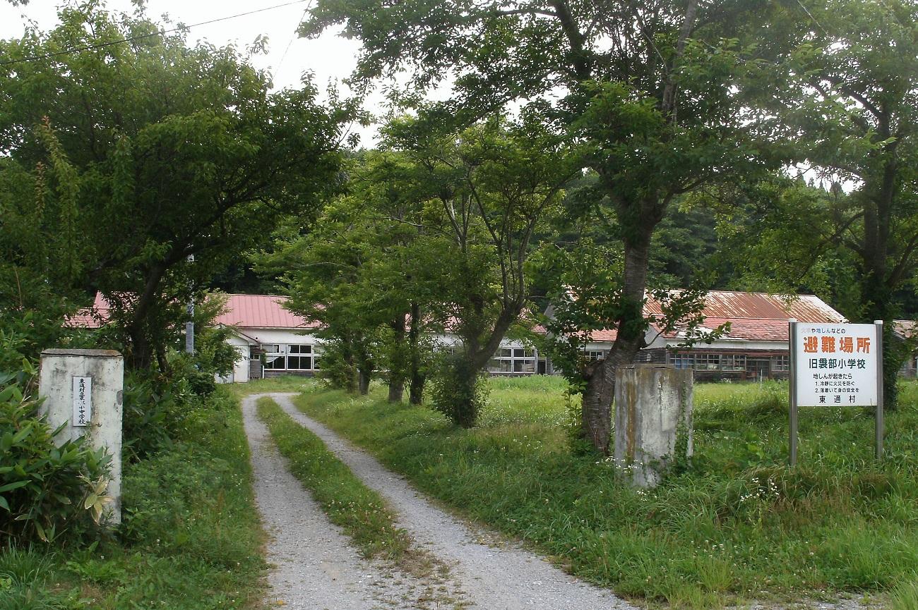 記事東通村立袰部小学校 閉校のイメージ画像